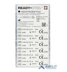 H-Файл READYSTEEL №8 (H-File READYSTEEL, Dentsply Sirona), 6шт./уп.