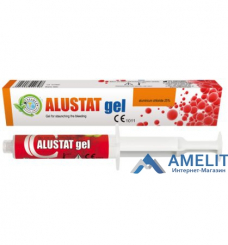 Алюстат гель (Alustat gel, Cerkamed), шприц 10мл