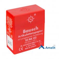Артикуляционная бумага BK-02,200 мкм, красная, 300 листов (Bausch), 1 уп.