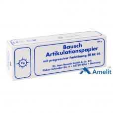 Артикуляционная бумага BK-05, 200 мкм, синяя, 300 листов (Bausch), 1 уп.