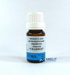 Гваяфен (Омега-Дент), жидкость 13мл