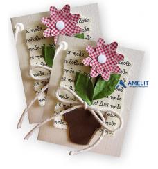 Поздравительные открытки в ассортименте
