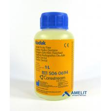 Фиксаж/закрепитель (Кодак Dental X-Ray Fixer, Kodak), флакон 0,25л