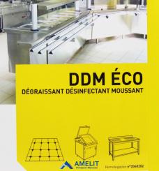 """ДДМ ЭКО (аналог """"Сокрена""""), Laboratoires ANIOS (Франция), 5л"""