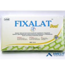Фиксалат Дуал (Fixalat Dual, Латус), 2шпр. х 5г + блокнот