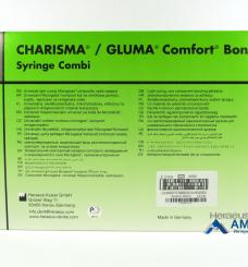 Харизма (Charisma, Heraeus Kulzer), набор 8 шприцов + Бонд Глюма + аксессуары