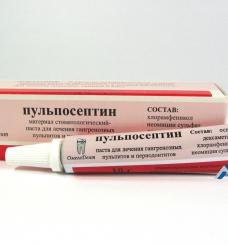 Пульпосептин (ОмегаДент), паста 10г