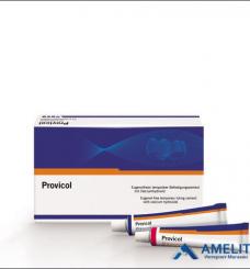 Провикол (Provicol, VOCO), 2 тюбика по 25г