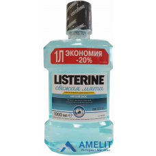 "Листерин ""Свежая мята"" (Listerine), 1л"