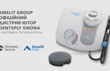 AMELIT GROUP официальный дистрибьютор DENTSPLY SIRONA в направлении Профилактика!